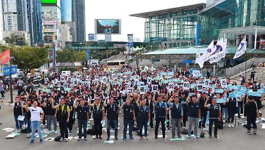 코레일·SR 추석 연휴 KTX·SRT 승무원 파업 불편 최소화