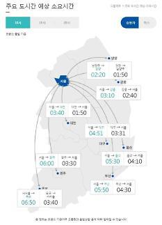 [고속도로 교통상황] 귀성길 정체…오후 6시 서울→부산·광주 6시간 #실시간 교통정보