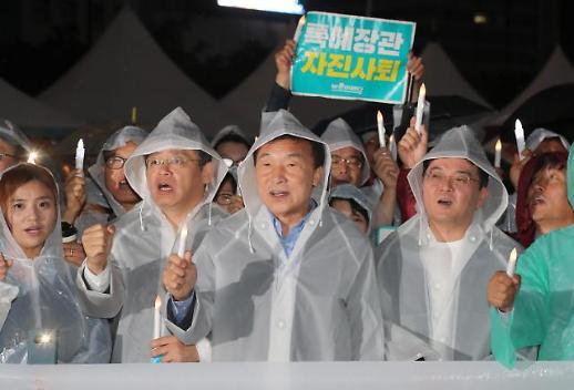 손학규, 조국 법무부 장관 임명 철회 촛불집회 이게 나라냐