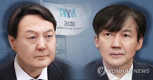 조국 vs 윤석열, 추석연휴 중에도 계속된 '여론전'