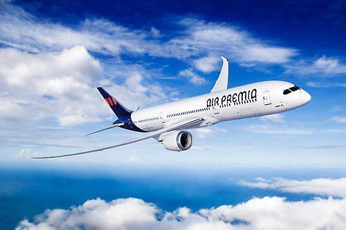 에어프레미아, 내년 9월 첫 비행...동남아시아 취항