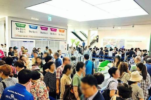 아파트투유, 남천 더샵 프레스티지 청약 당첨자 발표