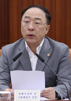 [속보] 홍남기 돼지열병, 유사시 축산물 가격안정대책 마련