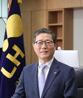 창립 10주년 LH, 부채공룡서 공공주거 선도기관 탈바꿈