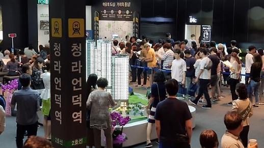 아파트투유, 청라언덕역 서한포레스트 청약 당첨자 발표
