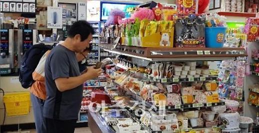 """[체험기] 편의점 혼밥족과 도시락 한끼…""""스타벅스보다 싸잖아요"""""""
