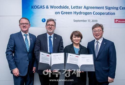 가스공사, 호주 우드사이드와 수소 분야 R&D 협력