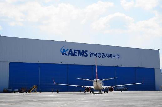 KAI 자회사 KAEMS, 美서 B737 항공기 정비 인증 받아