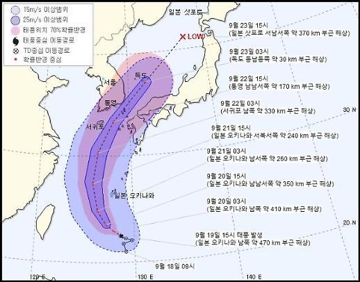 17호 태풍 타파 북상…링링보다 많은 비 예상