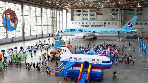 대한항공, 임직원 자녀 초청 패밀리데이 개최