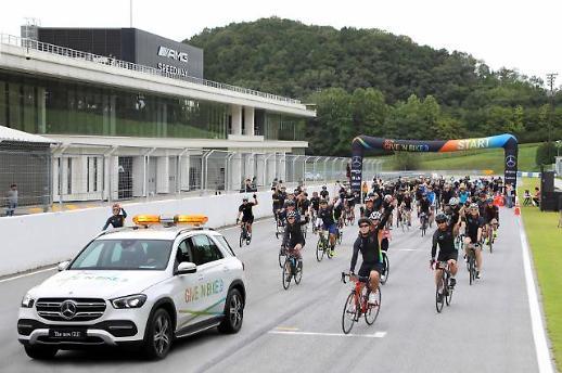 벤츠코리아, 제2회 '기브앤 바이크' 기부 자전거 대회 개최