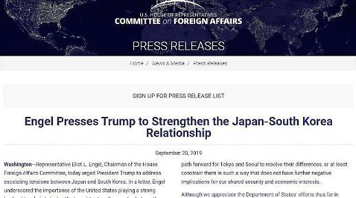 美하원외교위, 트럼프에 유엔총회 활용해 한일갈등 중재해야