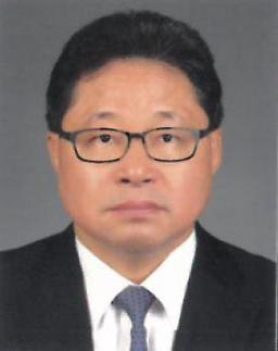 서울신용보증재단, 신임 상임이사에 엄창석 씨 선임