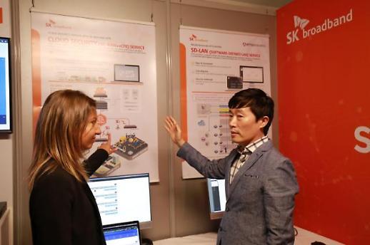 SK브로드밴드, 프랑스서 5G 기술 융합 가상화 보안단말 기술 공개