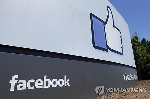 페이스북, 브레인컴퓨팅 스타트업 CTRL-랩 인수