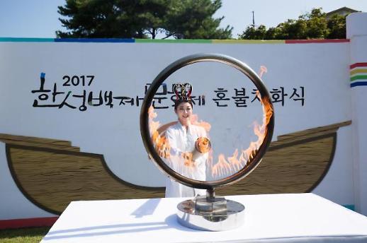 송파구 곳곳 백제시대로 탈바꿈…한성백제문화제 27일 개막