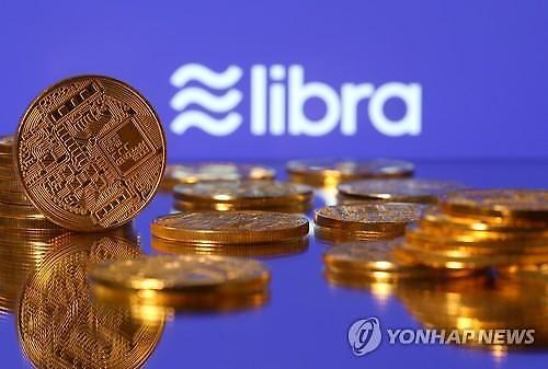 한국은행 중앙은행 디지털화폐 발행 필요성 낮아