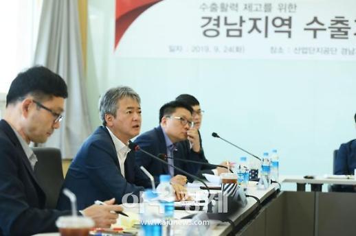 [포토] 이인호 무보 사장, 경남 수출 중기 간담회