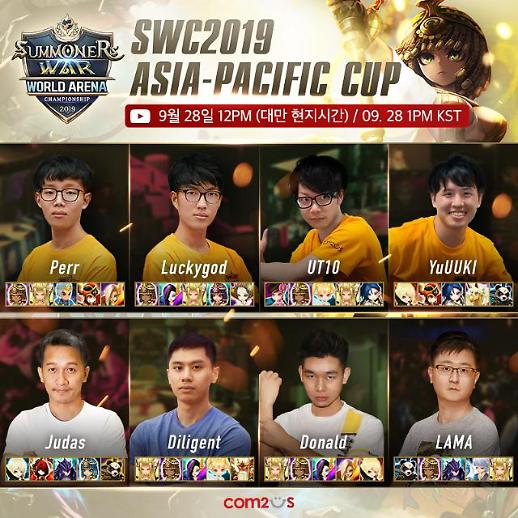 'SWC 2019', 28일 아시아퍼시픽 지역 TOP3 가린다…한국 'LUCKYGOD'·'PERR' 출전