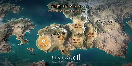 리니지2M, 첫번째 영지 '글루디오' 정보 공개