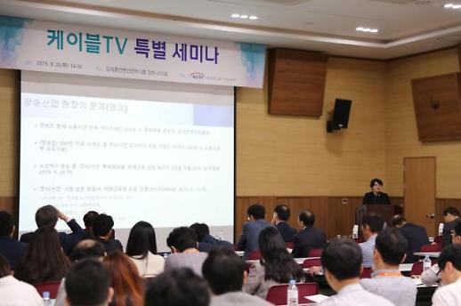 케이블TV, '일자리‧재난대응' 지역 존재감 부각