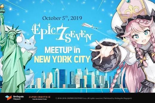 에픽세븐, 2019 뉴욕 코믹콘 행사 참가