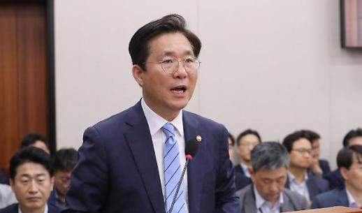 성윤모 산업장관, IEA 사무총장 만나 에너지 안보 국제협력 논의