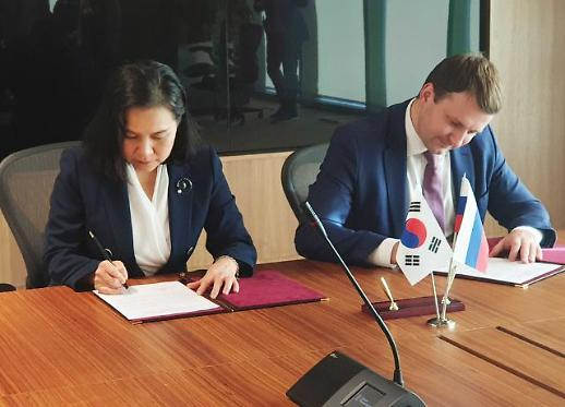 新북방 핵심 러시아와 서비스·투자 FTA 2차 협상
