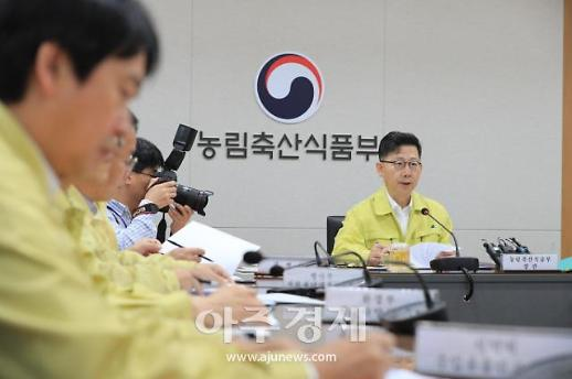 김현수 농식품 장관 태풍 미탁 북상, 철저히 대비해야