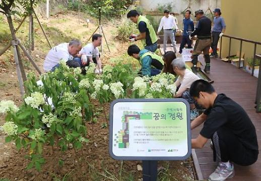 BNP파리바생명, 은평재활원에 '꿈의 정원' 조성