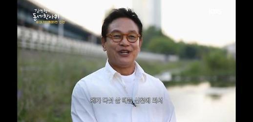 김영철 왜 화제? 개그맨 김영철? 배우 김영철? 데뷔연도는 #철파엠