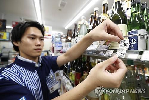 일본 소비세 인상 현실화...소비 위축 등 부작용 경계 여전