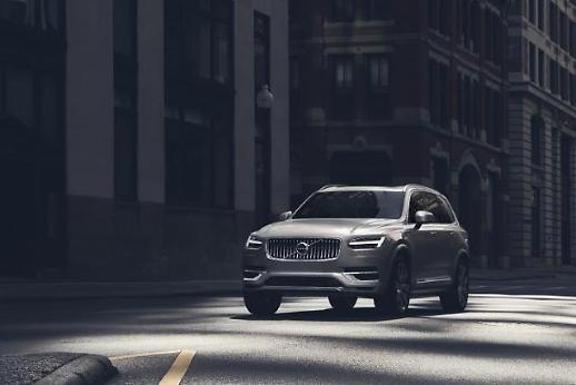 볼보자동차코리아, 플래그십 SUV 신형 XC90 출시