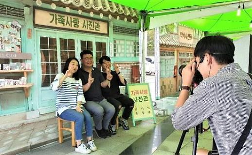 DB손해보험, 경주서 '가족사랑 사진관 시즌2' 캠페인 진행