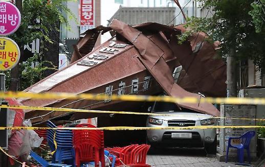 [심층기획] 태풍에 또다시 흉기될 수도…뾰족한 교회첨탑 관리 구멍 숭숭