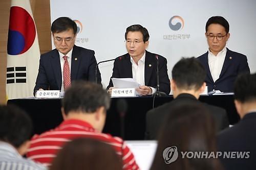 김용범 기재 1차관 주택매매사업자도 주담대 LTV 규제 적용