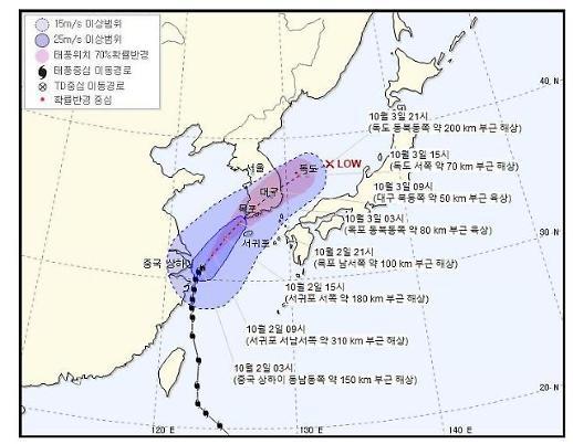 [태풍경로·위치] 18호 태풍 미탁 서귀포 상륙…기상청 목포 지나 대구 육상으로