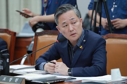 회의 불출석한 국회의원은 징계…표창원 개정안 발의