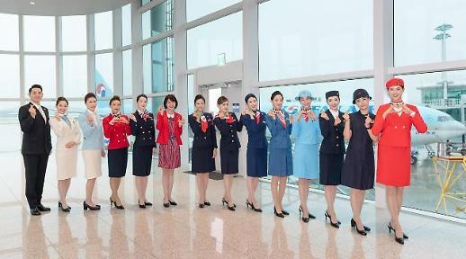 대한항공, 50년 유니폼과 함께하는 특별한 비행…내달 6일까지