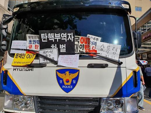 [사진으로 보는 광화문집회] 문재인 하야·조국 사퇴 외치는 태극기와 성조기들