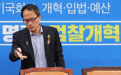 박주민 정경심 황제소환? 한국당 현역들도 비공개 조사