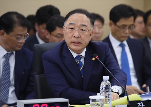 [2019 국감] 홍남기, 현재로서 법인세 개편 계획 없다