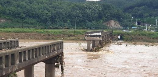 태풍 '미탁' 피해에 대출 상환 유예·보험금 조기 지급