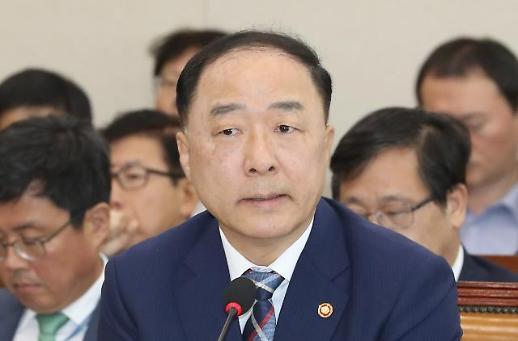 [2019 국감] 홍남기, LTV·DTI 조정, 바람직하지 않다