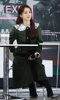 [2019 부산국제영화제] 윤아 엑시트 본 가족들, 짜증 섞인 말투 딱 저라고…(오픈토크)