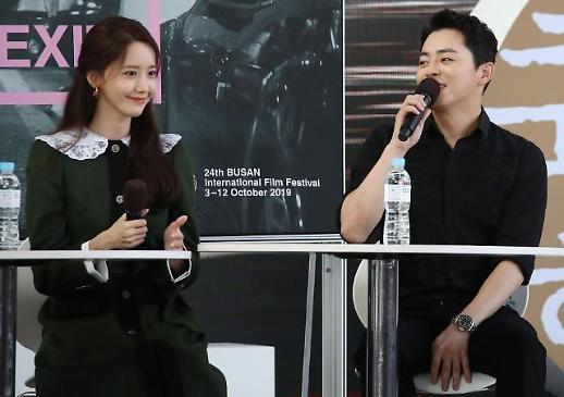 [2019 부산국제영화제] 엑시트 윤아·조정석이 추천하는 부산 여행 코스는?