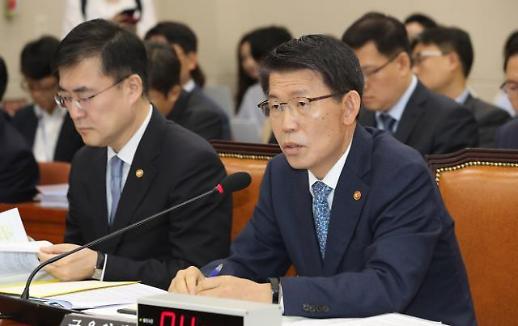 [2019 국감] 은성수 DLF, 사기 상품인지는 불명확