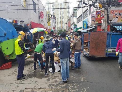 태풍 미탁 이어 하기비스 피해 가능성 우려···금융권 피해자 지원 다짐