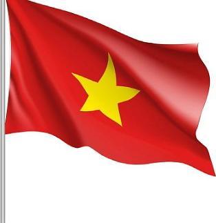 [2019 호찌민경제포럼] 한국 증권업계 베트남 시장서 활로 찾는다