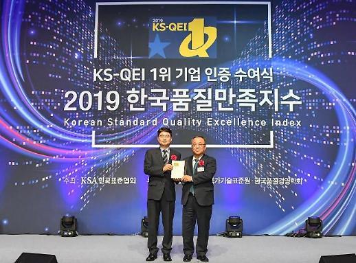 한국타이어앤테크놀로지, 11년 연속 한국품질만족지수 1위 수상